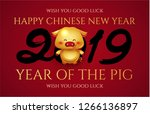 happy chinese new 2019 year.... | Shutterstock .eps vector #1266136897