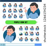 a set of man with expresses... | Shutterstock .eps vector #1266154234