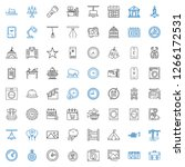 single icons set. collection of ... | Shutterstock .eps vector #1266172531