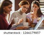 two sweet friend communicate ... | Shutterstock . vector #1266179857
