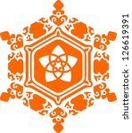 vector image   water crystal ...   Shutterstock .eps vector #126619391
