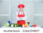 woman pretty chef wear hat and... | Shutterstock . vector #1266194857