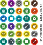 white solid icon set  disk... | Shutterstock .eps vector #1266245764