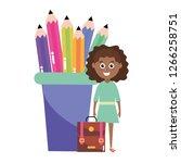 elementary school cartoon | Shutterstock .eps vector #1266258751