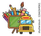 elementary school cartoon | Shutterstock .eps vector #1266264061