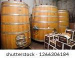 slovrenc  brda  slovenia   june ... | Shutterstock . vector #1266306184