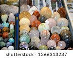 selection of precious and...   Shutterstock . vector #1266313237
