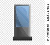 light box icon. cartoon of... | Shutterstock .eps vector #1266317881