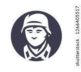 german soldier silhouette sign | Shutterstock .eps vector #1266405517