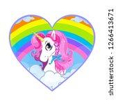cartoon white pony unicorn head ... | Shutterstock . vector #1266413671