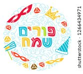 purim greeting card in doodle... | Shutterstock .eps vector #1266434971