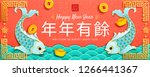 new year design with may there... | Shutterstock .eps vector #1266441367
