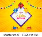 makar sankranti festival... | Shutterstock .eps vector #1266445651