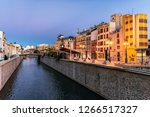 view of the spanish city of... | Shutterstock . vector #1266517327