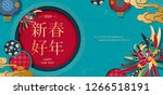 Lunar Year Greeting Banner With ...