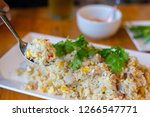 fried rice in a spoon selective ... | Shutterstock . vector #1266547771