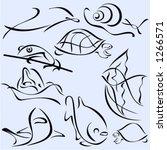 a set of 9 vector illustrations ... | Shutterstock .eps vector #1266571