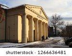 oslo  norway   december 12 ...   Shutterstock . vector #1266636481