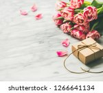 valentines day holiday... | Shutterstock . vector #1266641134