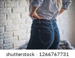 sexy ass in jeans   hard style  ... | Shutterstock . vector #1266767731