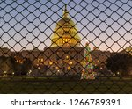 sunrise over the united states... | Shutterstock . vector #1266789391