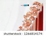 interesting ideas  business ...   Shutterstock . vector #1266814174