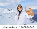 young woman taking ... | Shutterstock . vector #1266824647