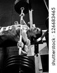 very power athletic guy   ... | Shutterstock . vector #126683465