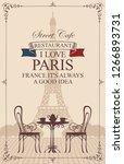 vector menu for parisian street ... | Shutterstock .eps vector #1266893731