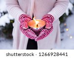 selective focus on woman... | Shutterstock . vector #1266928441