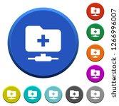 ftp create folder round color... | Shutterstock .eps vector #1266996007