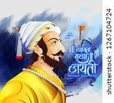 illustration of chhatrapati... | Shutterstock .eps vector #1267104724