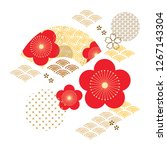 cherry blossom with japanese... | Shutterstock .eps vector #1267143304