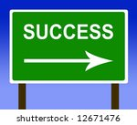 Success direction road street sign and the sky - stock photo
