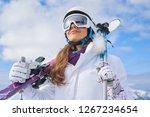 portrait of woman in ... | Shutterstock . vector #1267234654