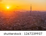 this photo was shot from tokyo... | Shutterstock . vector #1267239937