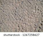 stone wall. brickwork texture.... | Shutterstock . vector #1267258627