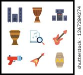 bass icon. drum and electric... | Shutterstock .eps vector #1267284274