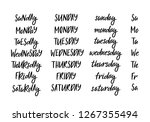 set of hand drawn week days in... | Shutterstock .eps vector #1267355494