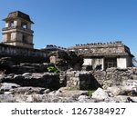stony ruins of the palace at... | Shutterstock . vector #1267384927