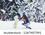 happy beautiful young woman...   Shutterstock . vector #1267407391
