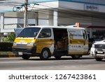 chiangmai  thailand   december... | Shutterstock . vector #1267423861