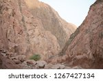 day trip in dahab  egypt | Shutterstock . vector #1267427134