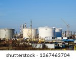 refinery. reservoirs for... | Shutterstock . vector #1267463704