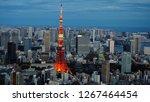 tokyo tower light at roppongi... | Shutterstock . vector #1267464454