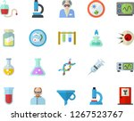 color flat icon set chemistry... | Shutterstock .eps vector #1267523767