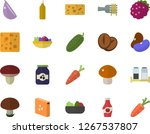 color flat icon set spice flat... | Shutterstock .eps vector #1267537807