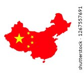 china map on white background | Shutterstock . vector #1267557691