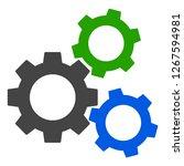 cogwheels vector icon on a... | Shutterstock .eps vector #1267594981