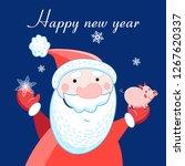 festive christmas card. vector... | Shutterstock .eps vector #1267620337